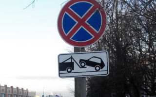 Какие правила парковки во дворе жилого дома?