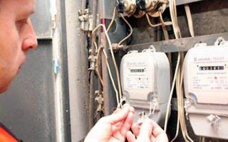Как рассчитывается электроэнергия МОП?
