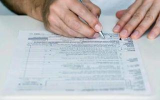 Положены ли субсидии на коммунальные услуги для малоимущих?