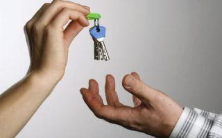 Какие обязанности ответственного квартиросъемщика?