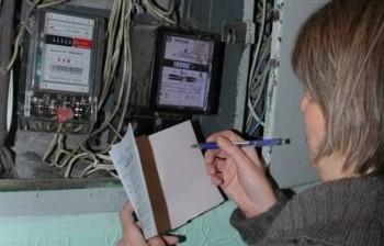 Что делать, если соседи воруют электроэнергию?