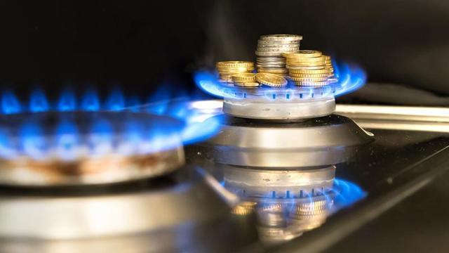Как узнать задолженность за газ: способы, пошаговая инструкция получения информации, стоимость и штрафы за неуплату