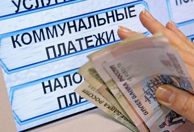 Срок оплаты коммунальных платежей: периоды отчислений по жилищному кодексу, последствия неоплаты, начисление пени и нюансы оплаты КУ