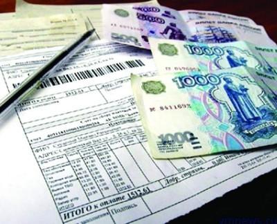 Льготы по оплате ЖКХ в 2020 году: виды субсидий, пример расчета и нюансы предоставлений
