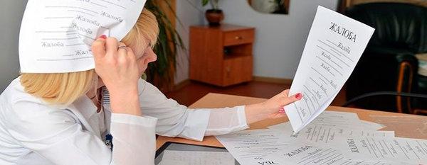 Жалоба в жилищную инспекцию на соседей: как написать, образец заявления и требования к нему, сроки рассмотрения