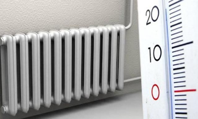 Как формируются тарифы на отопление в 2020 и 2021 году?