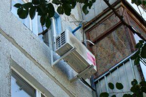 Кондиционер соседей капает на подоконник – куда жаловаться и что делать по закону, если капли, падая на карниз нарушают покой граждан и мешает спать?